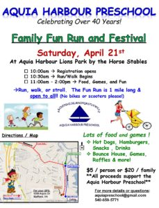 Aquia Harbour Preschool Fun Run and Festival @ Lions Park in Aquia Harbour | Stafford | Virginia | United States