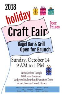 Third Annual Holiday Craft Fair @ Beth Sholom Temple   Fredericksburg   Virginia   United States