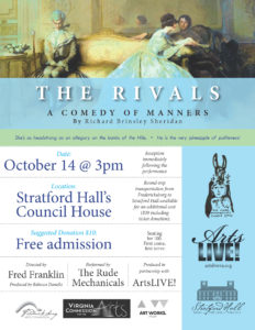The Rivals @ Stratford Hall's Council House | Montross | Virginia | United States
